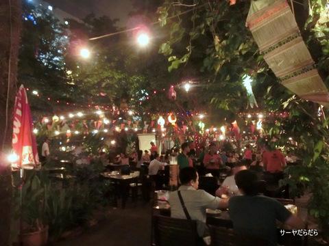 バーンライカフェ BAAN RAI CAFE